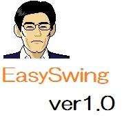 EasySwing ver1.0